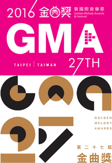 2016 Golden Melody Awards and Festival 27th 01x400.png