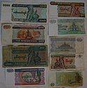 Myanma kyat 2.jpg