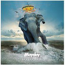 巨象登陆版封面