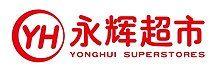 Yong Hui, Group.jpg