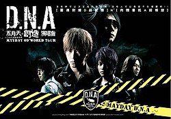 MayDay D.N.A World Tour.jpg