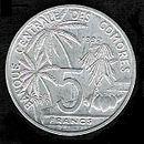 5科摩罗法郎(1992年)硬币反面