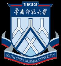 South China Normal University logo.png