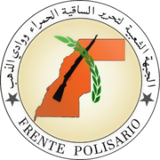 Seal of Polisario Front.png