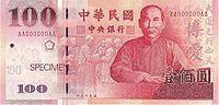 NT$100