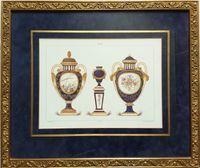 Lithographie encadrée Vases Porcelaine de Sèvres