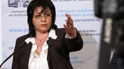 За Корнелия Нинова, политико-олигархичните обвързаности и спомена за Техноимпекс