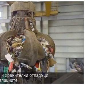Фандъкова: Раздадохме безплатно на домакинствата 10 800 компостера
