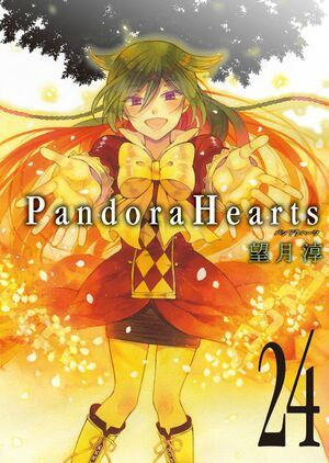 סיקור למנגה~ Pandora Hearts