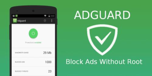 Adguard Premium 2.12.233 Final [.APK][Android]