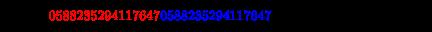 {1 \over 17}=0.{\color {red}0588235294117647}{\color {blue}0588235294117647}\cdots =0.\overline {0588235294117647}