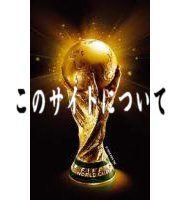 【サッカー】<権田修一>「僕が日本代表に入っているくらいだったら世界レベルのGKと(川島永嗣さんみたいに対等に渡り合うのは難しい」の代表サムネイル