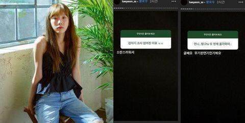[Kpop} 少女時代隊長泰妍表示自已患上抑鬱症 正在接受治療中