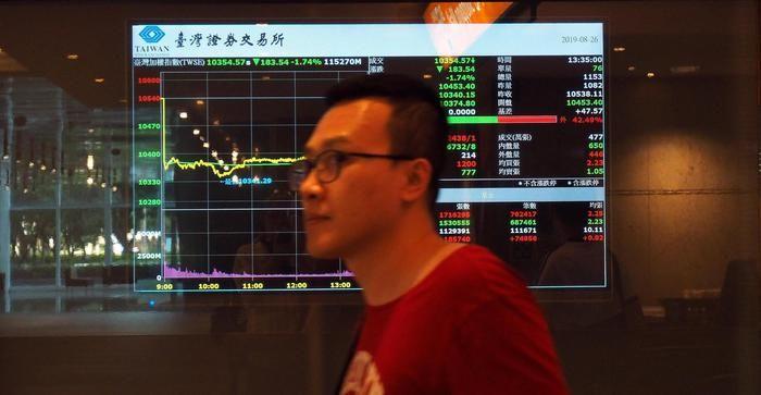 Borsa Tokyo apre seduta sostenuto aumento scia alla chiusura pos [...]