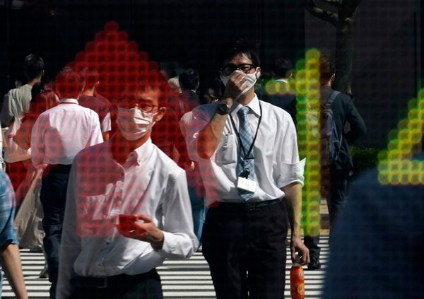 Borsa: Tokyo, apertura in rialzo (+0,30%) - Ultima Ora thumbnail