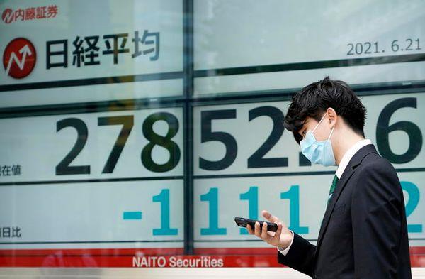 Borsa: a Tokyo apertura in ribasso (-0,65%) - Ultima Ora