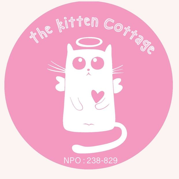 The kitten cottage  Logo