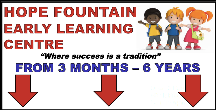 Hope Fountain Early Learning Centre Logo