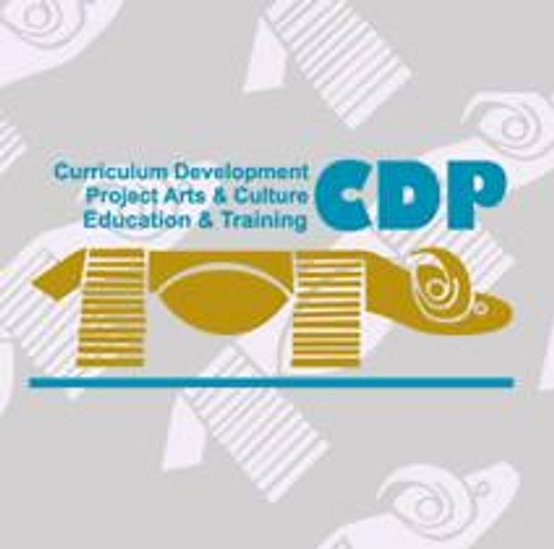 Curriculum Development Project (CDP) Trust Logo
