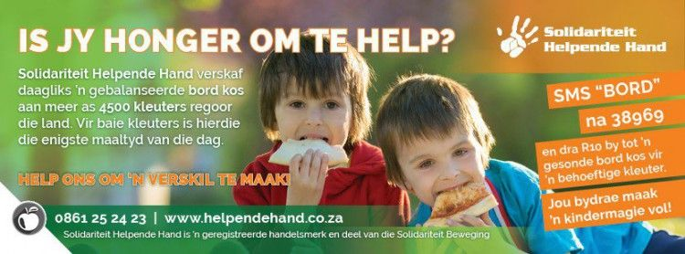 Helpende Hand  94.7 Cycle Challenge's Avatar