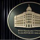 Predviđeno povećanje penzija i plata: Predlog budžeta za 2021. ušao u Skupštinu