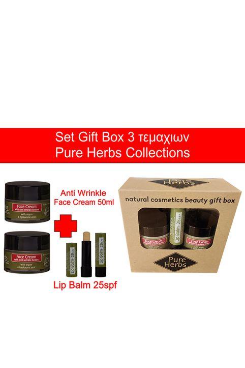 Olive Fruits & Fleurs - Σετ Περιποίησης 3 τμχ Pure Herbs