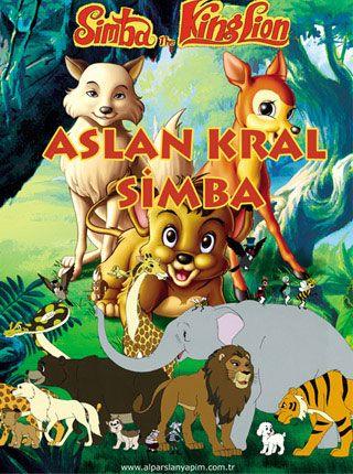 """סימבה מלך הג'ונגל - הסדרה עם שיר הפתיחה """"בוצו"""""""