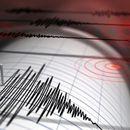 Земетресение в Атина от 3,8 по Рихтер