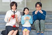 《當他們認真編織時》 Close Knit :家庭,還是需要愛心和時間經營