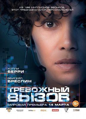 Połączenie / The Call 2013.R5.LiNE.XviD-MiLLENiUM.avi