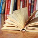 Počinje 64. Sajam knjiga u Beogradu