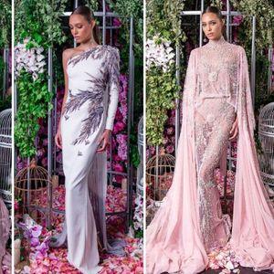 Екстравагантна колекција: Вечерни фустани од Мајкл ...