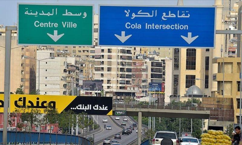 Lübnan'ın zor günleri: Mazot dağıtımı durduruldu