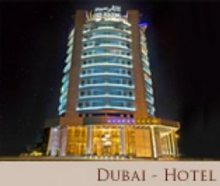 City Seasons Hotel, Dubai in United Arab Emirates, 120 - United Arab Emirates, 120