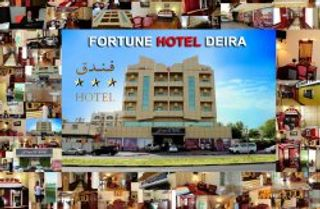 Fortune Hotel Deira in United Arab Emirates, 120 - United Arab Emirates, 120
