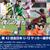 JFA 第42回全日本U-12サッカー選手権大会の大会概要が決定 ~決勝大会は12/25に鹿児島で開幕~  #jfa #全少の代表サムネイル