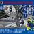 チケット販売概要~キリンチャレンジカップ2018【11/16@大分 vsベネズエラ代表】~  #jfa #daihyoの代表サムネイル