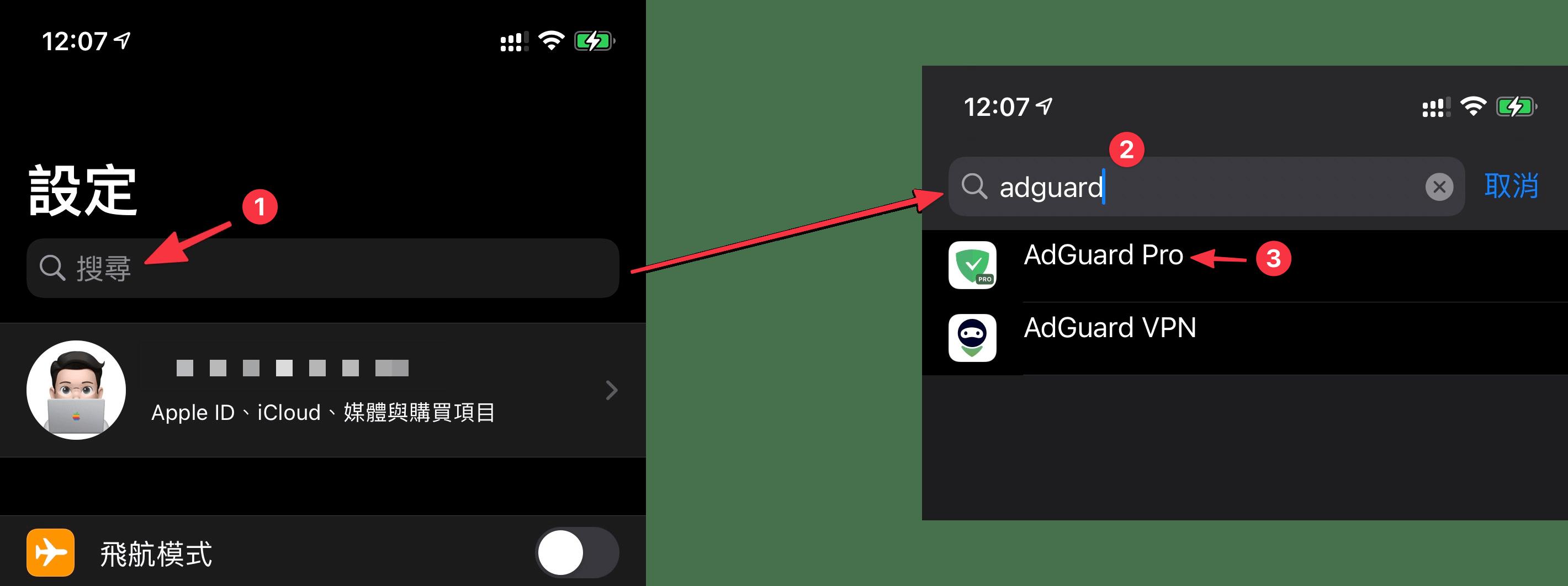 修改 iOS / iPadOS / macOS 指定 App 的语言