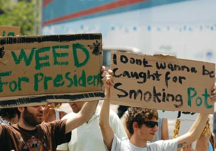 Is Israel on the way to decriminalizing marijuana?