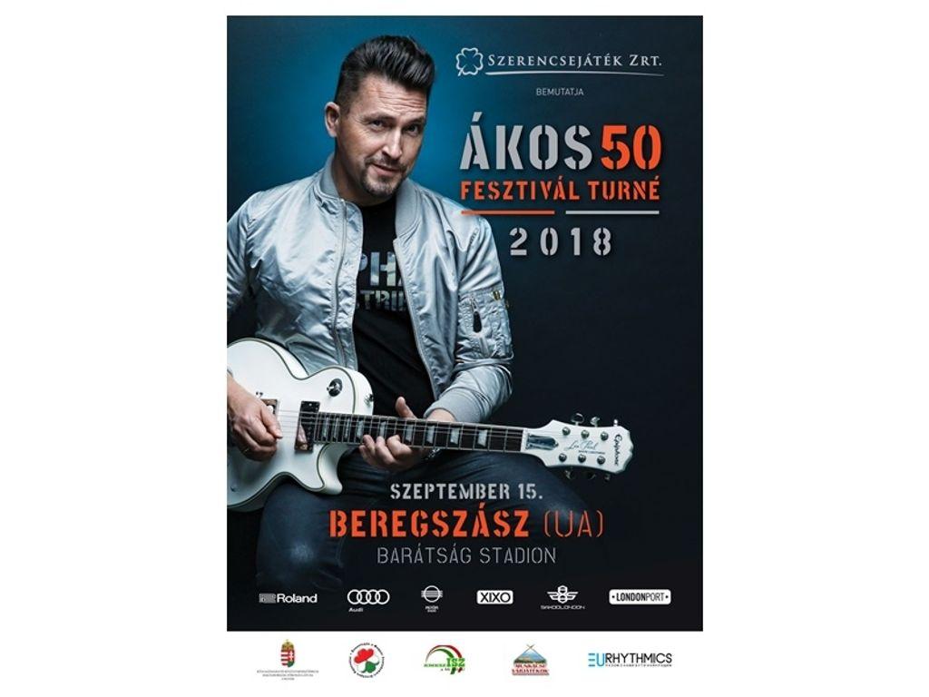 ÁKOS 50 - Fesztivál Turné