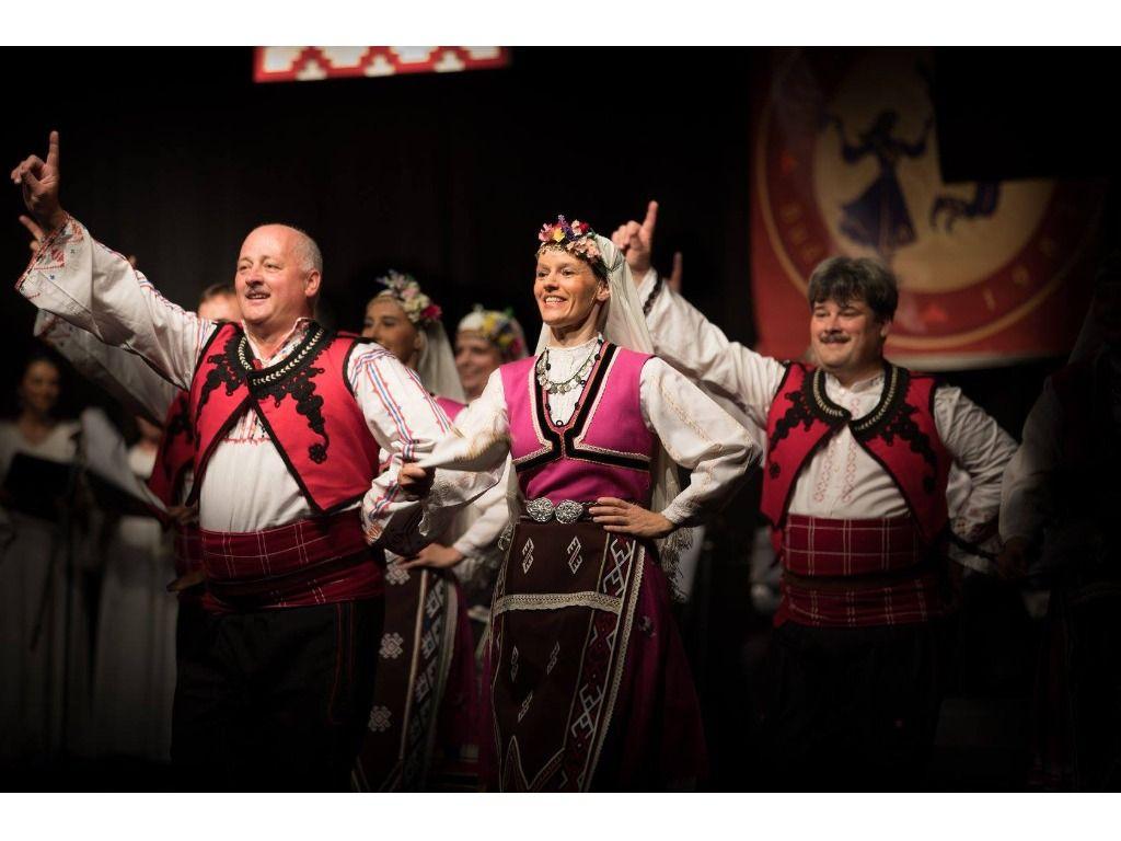 Bolgár táncház a...
