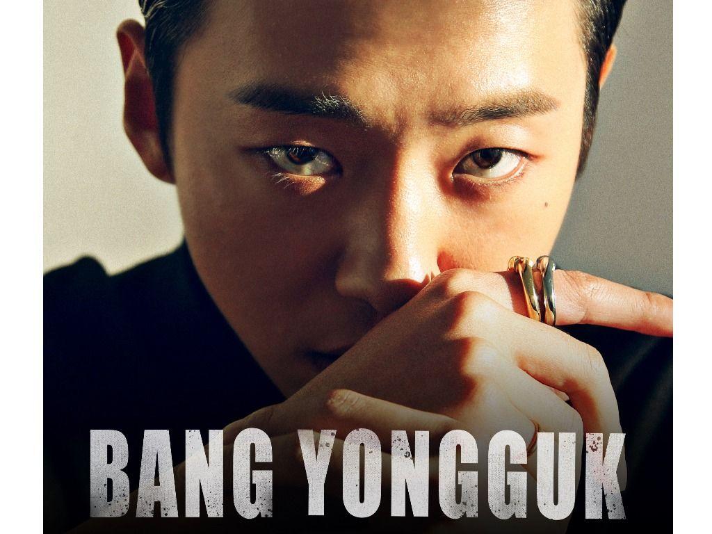 Bang Yong Guk Koncert