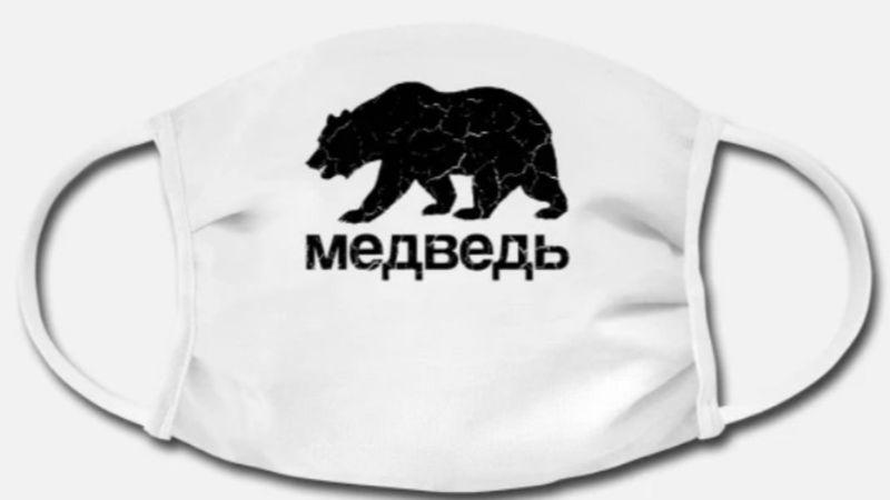 Moszkvában betiltották az 500 fősnél nagyobb rendezvényeket