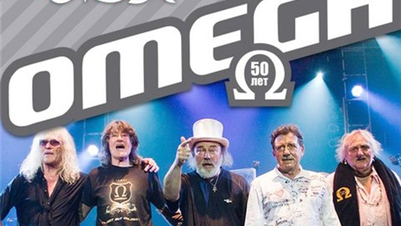 Dimitrij végre összejött Lénával: az Omega Moszkvában koncertezett
