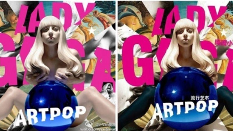 Lady Gaga csak harisnyában terpeszthet Kínában