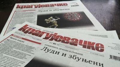 Kragujevačke novine ponovo na kioscima