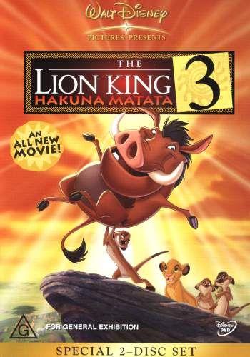 מלך האריות , , , מדובב