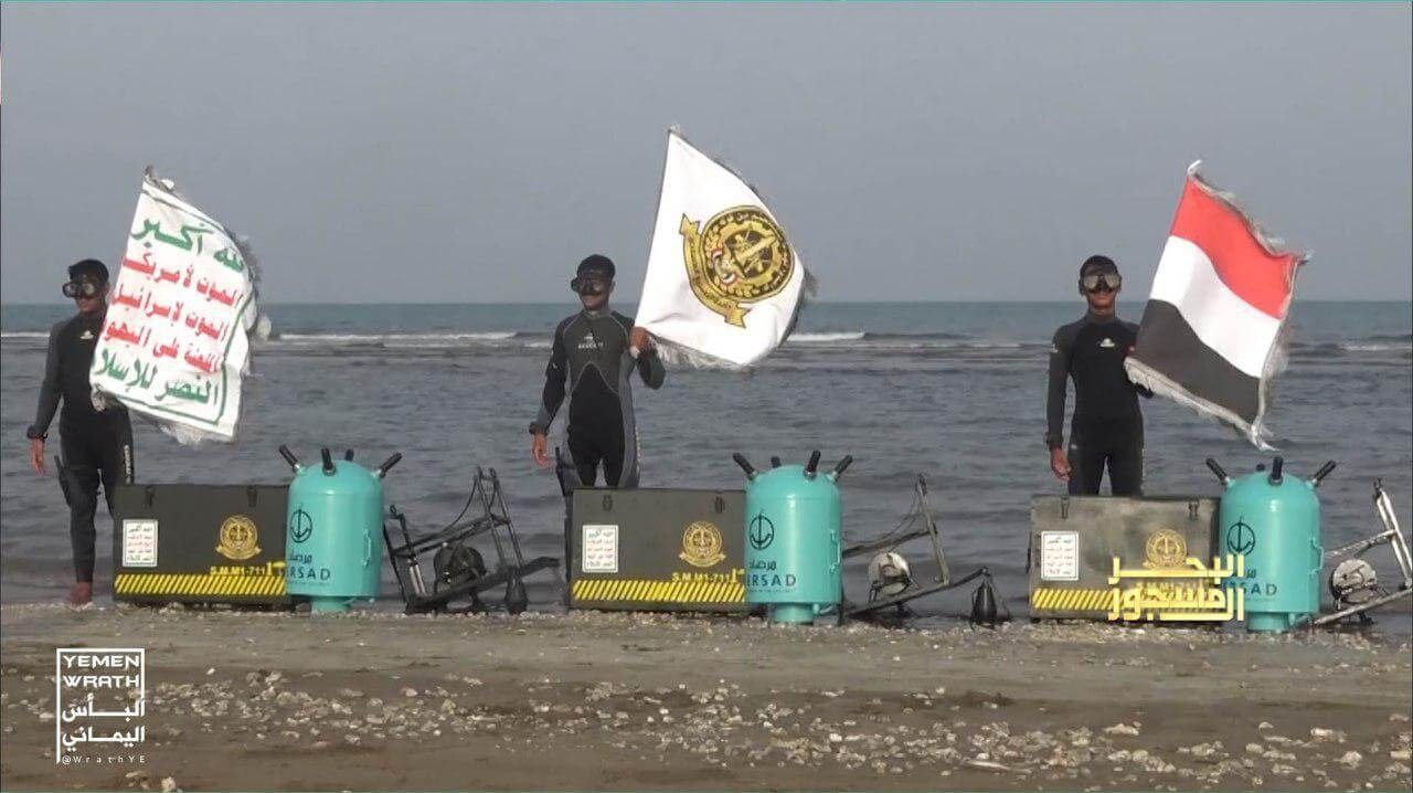 """Mersad"""" marine mines Yemen"""