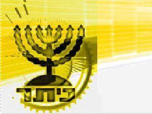 תמונות של ביתר ירושלים