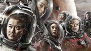 【電影速報】Netflix購入中國鉅製科幻電影《流浪地球》全球播映版權!...